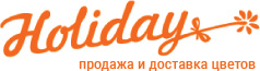 Holiday - продажа и доставка цветов